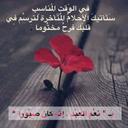 Ahmad bresha (@5854194a6d71449) Twitter