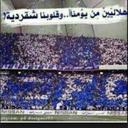 ابو علي (@0123fooFoo) Twitter