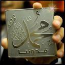 ابومحمد (@029f15dbfc69402) Twitter