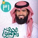 لِـ ثامر الخمشي  (@031Th) Twitter