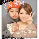 山口祥子 (@0108_shoko) Twitter
