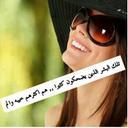 فاطمه محمد (@0542437790) Twitter