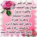 عباس حسين  (@1969Abass) Twitter