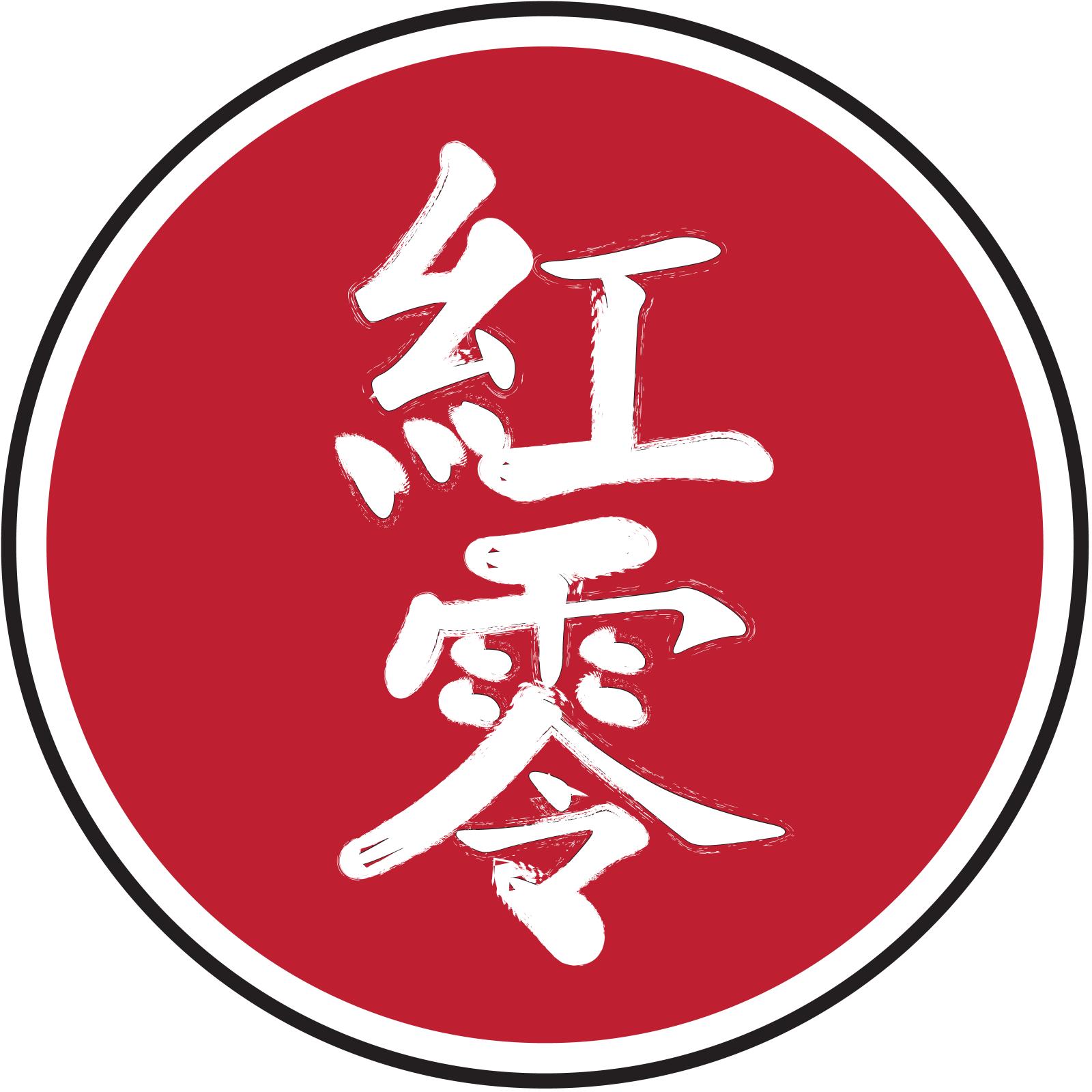 RedZero Crimson Rei