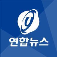연합뉴스 twitter profile
