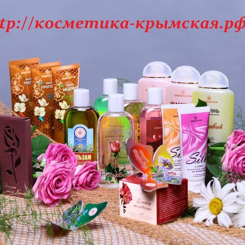 Крымская косметика спб купить корейская косметика купить оптом в владивостоке