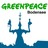 Greenpeace Bodensee
