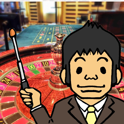 カジノ 攻略 したい人 @casino_kouryaku