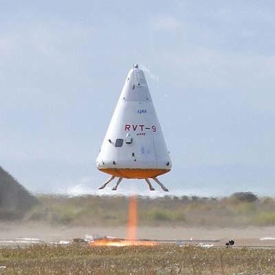 再使用観測ロケット技術実証チー...