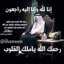 . . (@0534488847m) Twitter