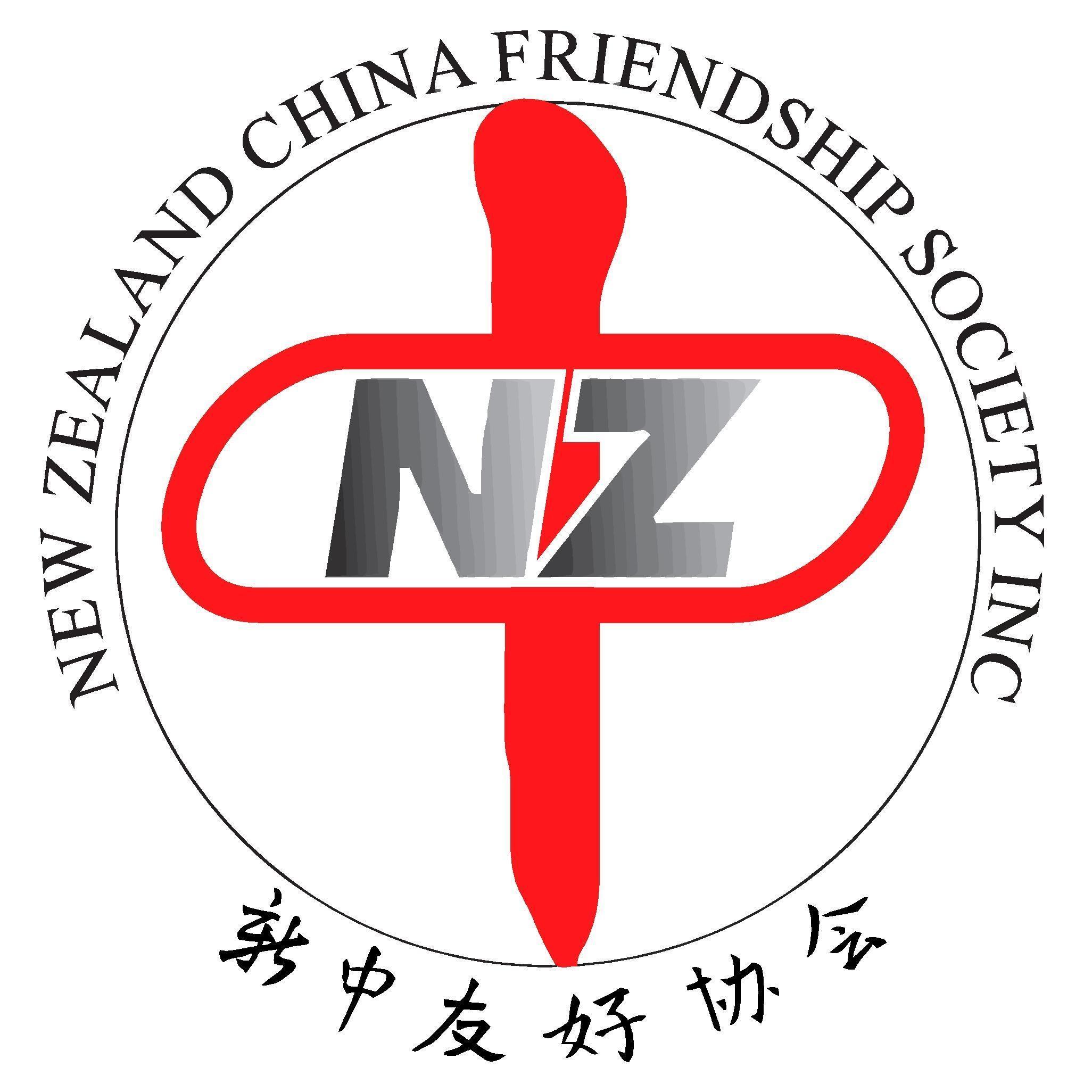 Nz china friendship nzchinasociety twitter nz china friendship biocorpaavc