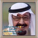 Najeah Albooq (@13Albooq) Twitter