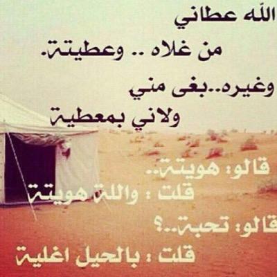 شوق وحنين X112368 Twitter