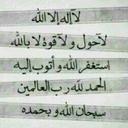 صدقه جاريه (@11Q00y) Twitter