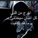 Anfal aljohani (@00000000_aa) Twitter