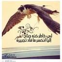 soosoo (@11f1cb8cf2a34f6) Twitter