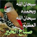 أبو ريان (@1390_j) Twitter