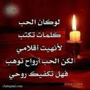 yonus alharby (@0547804999) Twitter