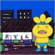 mini_oda