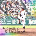 菊地 藍万 (@0308_ivan) Twitter