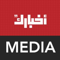 @AkhbarakMedia