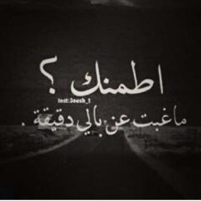 كلام حب Klaam7ob Twitter