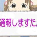 たかばやし (@0109Pome) Twitter