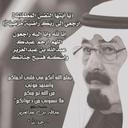 صالح الحربي (@0544103467) Twitter