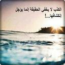 اْحمـَد (@5858_ahmed) Twitter
