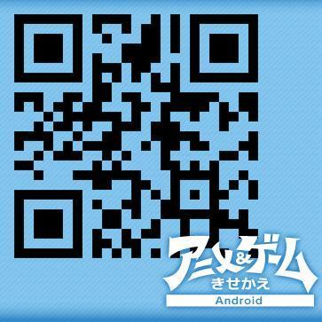 【商品情報】皆様の厚い応援のおかげでLINE着せかえ アニメ特集でソードアート・オンラインが選ばれました!8月3日11時までです。RTのご協力大歓迎 sao_anime https://t.co/DhhUvFpe7K