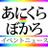 VOCALOID_D_NEWS