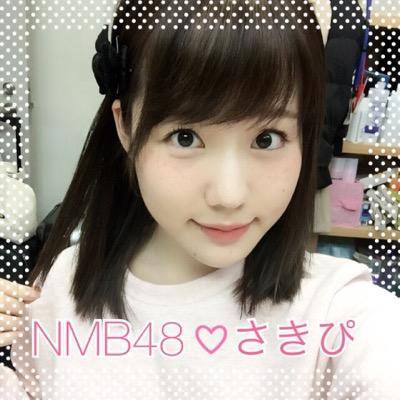 河野早紀 (NMB48)