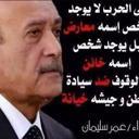 عبدالعزيز أبراهيم ال (@63H9pyKiShcNGtf) Twitter