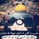 khaled palestine (@11NEYMAR11REUS) Twitter