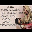 Hashem Hussein (@58a4b05a04464d2) Twitter