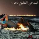 صالح (@00a3b5cb6ed745b) Twitter