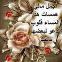 أبومنصور (@00966558048085) Twitter