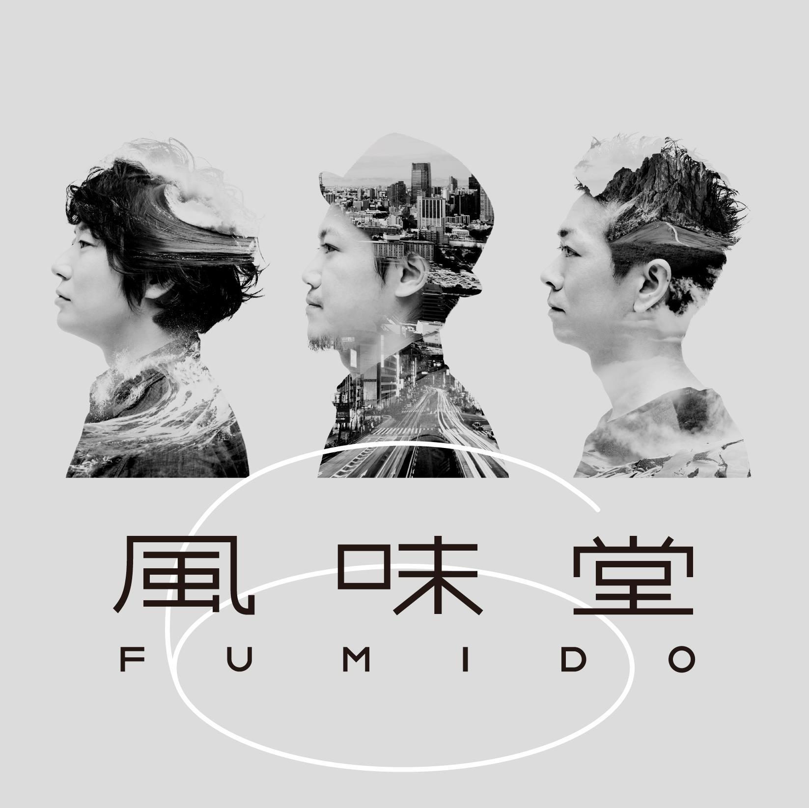 風味堂 (@_fumido_) | Twitter