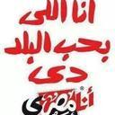 Doc- Mohamed-selem (@01286621175B) Twitter