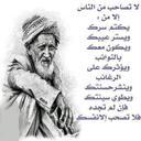 علي قشيشي (@0554004851aa) Twitter