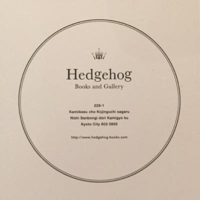 Hedgehog | Social Profile