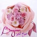 Houda Nasseredine (@095266ef7be54c8) Twitter