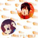 eighter (@0501Myuuki) Twitter