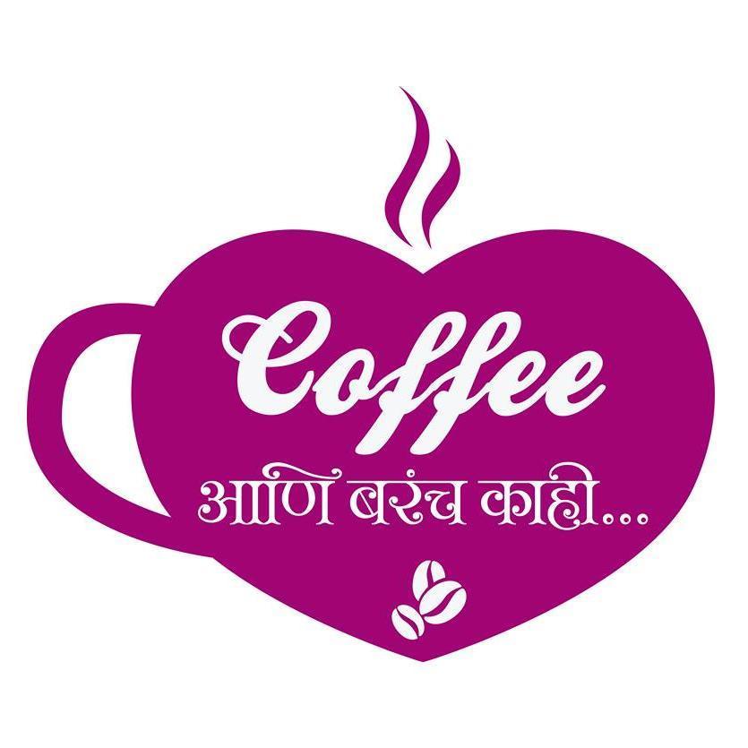 coffee ani barach kahi cafe