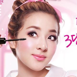 Cosmetics China on Twitter: