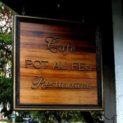 caf 233 pot au feu wakefieldcafe
