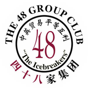 the 48 Group Club (@the48groupclub)   Twitter