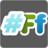 Ranking FollowFriday