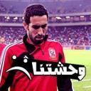 Mohamed Refaat (@22_refaat) Twitter