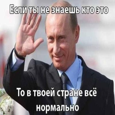 Dmitriy SDA